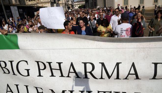 Από τη διαδήλωση στη Ρώμη