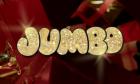 Το e-Jumbo επαναλειτουργεί και ίσως σώσει τα Χριστούγεννα