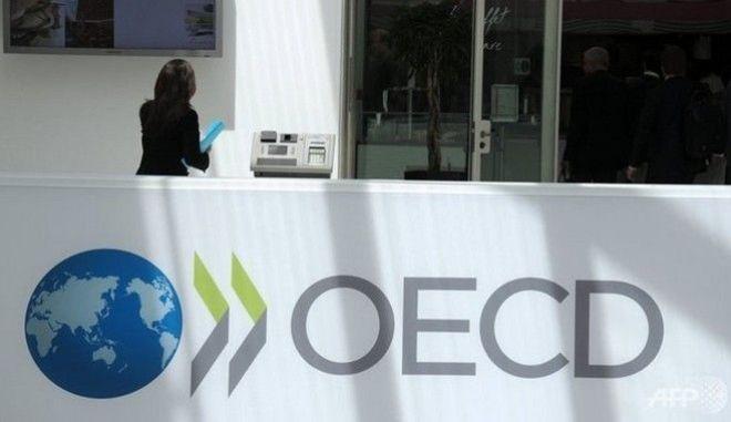 Επιτάχυνση της ανάπτυξης 'βλέπει' ο ΟΟΣΑ