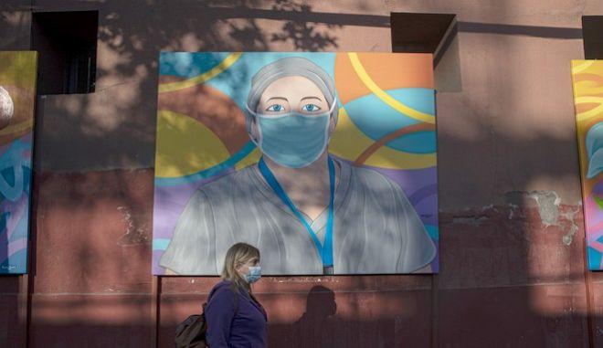 Γυναίκα με μάσκα στη Χιλή
