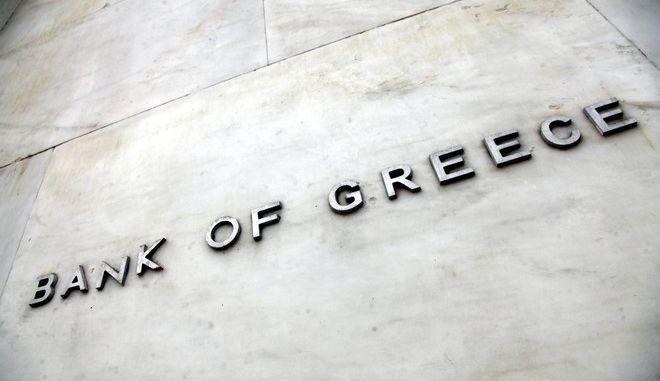Στηρίζει τη νέα διοίκηση της Attica Bank η Τράπεζα της Ελλάδος
