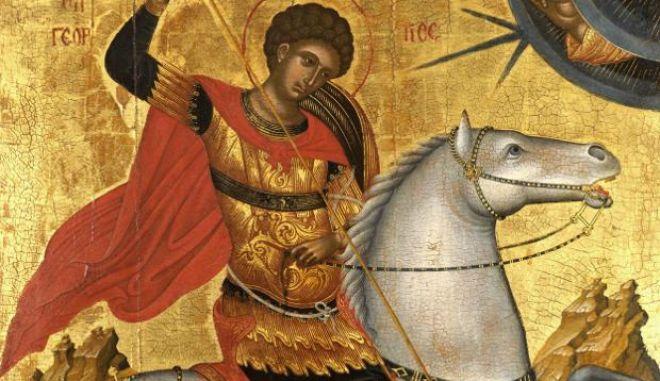 Άγιος Γεώργιος: 5 πράγματα που πρέπει να ξέρεις για τον Μεγαλομάρτυρα της Ορθοδοξίας