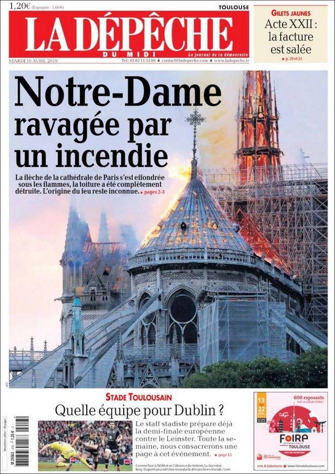 Παναγία των Παρισίων: Συγκλονίζει το πρωτοσέλιδο της Liberation για την καταστροφή