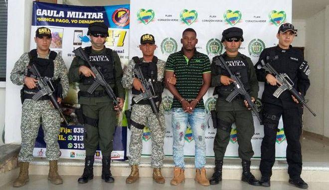 Clan del Golfo: Εφτά τόνοι κοκαΐνης στα χέρια της αστυνομίας