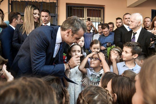 Μητσοτάκης Η πολιτεία θα βρίσκεται στο πλευρό εκπαιδευτικών και γονέων