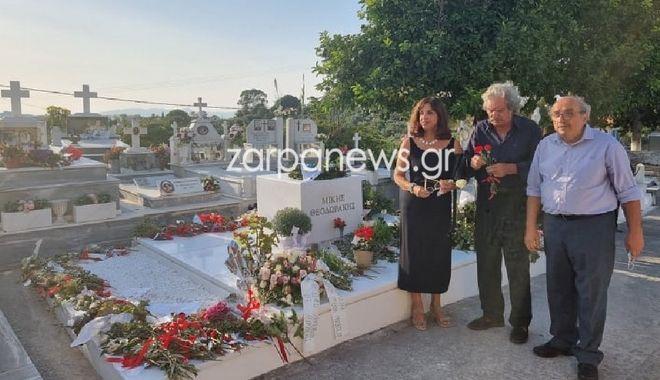 Μίκης Θεοδωράκης: Τελέστηκε το εννιάμερο μνημόσυνο στα Χανιά