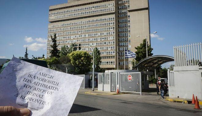 Η είσοδος του υπουργείου Δημόσιας Τάξης όπου μέλη της ομάδας του Ρουβίκωνα επιχείρησαν να εισβάλουν το πρωΐ της Δευτέρας 11 Ιουνίου 2018