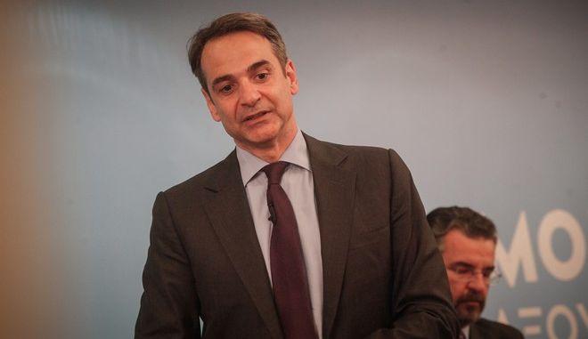 Ο πρόεδρος της ΝΔ Κυριάκος Μητσοτάκης