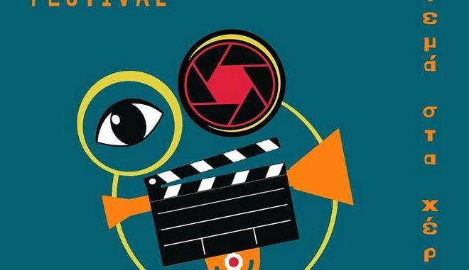 No Budget Films Festival