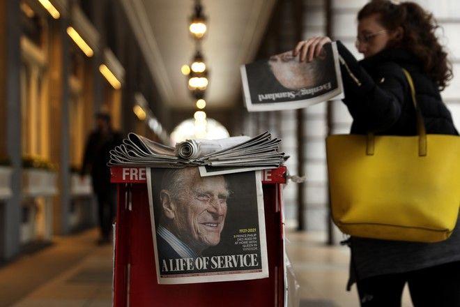Η είδηση του θανάτου του Πρίγκιπα Φίλιππου σε εφημερίδα στη Βρετανία