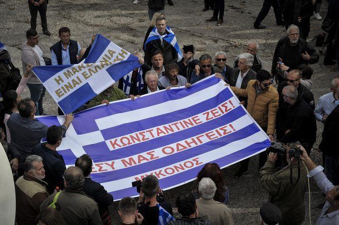 Κηδεία του 35χρονου Κωνσταντίνου Κατσίφα στους Βουλιαράτες Αλβανίας