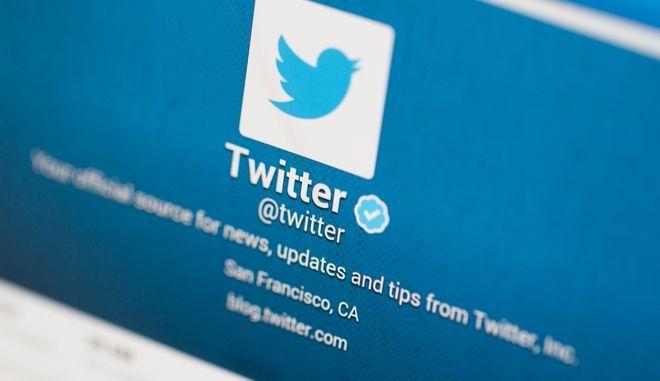 Αρχική σελίδα Twitter