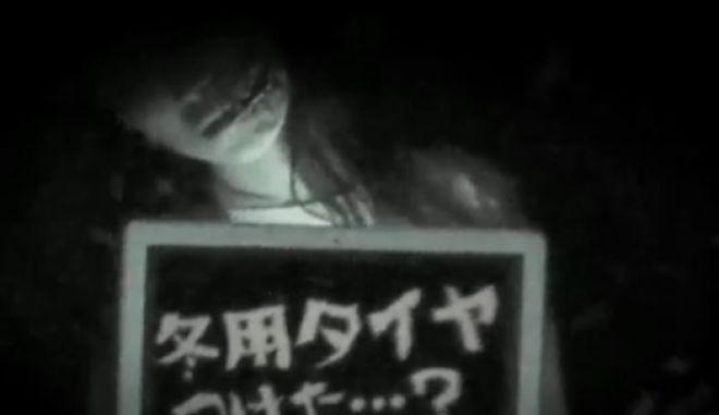 Βίντεο: H πιο τρομακτική διαφήμιση στον κόσμο