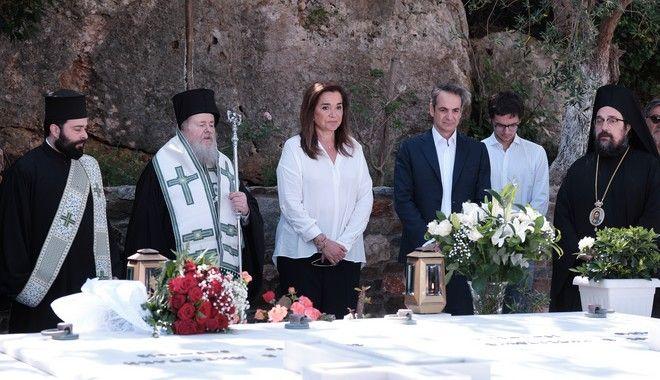 Έντονη η συγκίνηση στο μνημόσυνο του Κωνσταντίνου Μητσοτάκη