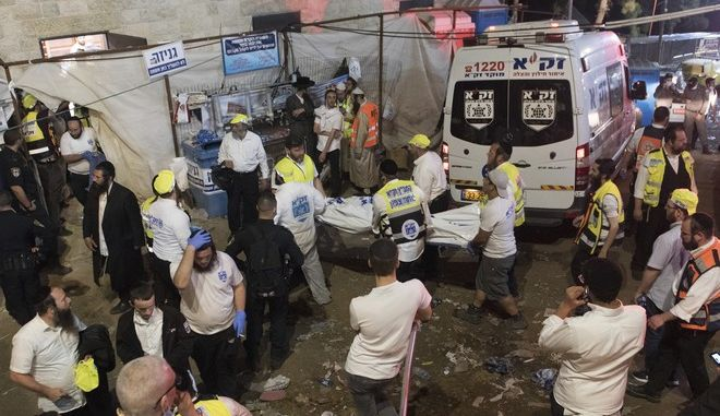 Νεκροί και τραυματίες σε μαζικό ποδοπάτημα στο Όρος Μερόν