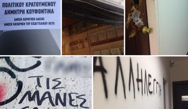 Ανάληψη ευθύνης αναμένουν οι Αρχές για την επίθεση στο γραφείο Βαρβιτσιώτη και στα γραφεία δικαστών