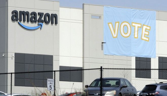 Η αποθήκη της Amazon στην Αλαμπάμα όπου διενεργήθηκε η ψηφοφορία για τη δημιουργία εργατικού συνδικάτου