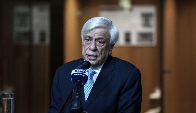 Ο πρόεδρος τη Δημοκρατίας Προκόπης Παυλόπουλος
