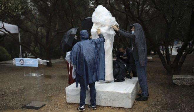 Αποκαλυπτήρια του αγάλματος της Μαρίας Κάλλας