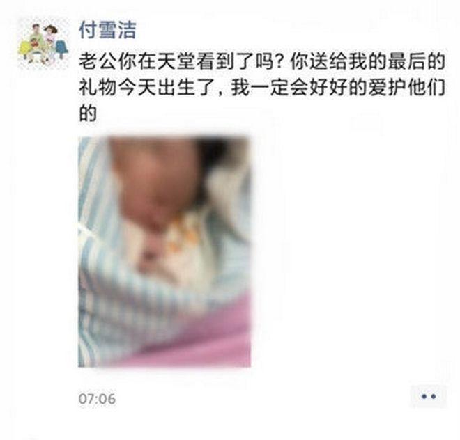 Κίνα: Η χήρα του γιατρού που συνελήφθη γιατί ενημέρωσε για τον κορονοϊό γέννησε ένα αγοράκι