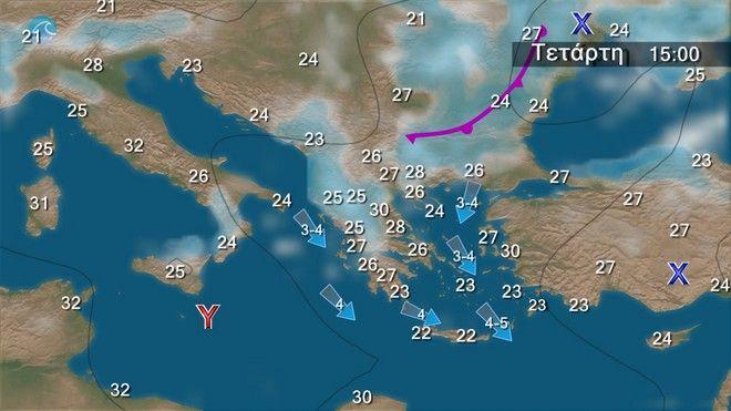 Καιρός: Βροχές και σποραδικές καταιγίδες - Πέφτει η θερμοκρασία