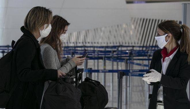 Ταξιδιώτες στο Ελ. Βενιζέλος