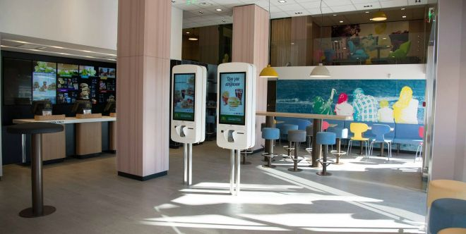 Πού θα ανοίξουν τα επόμενα McDonald's στην Ελλάδα