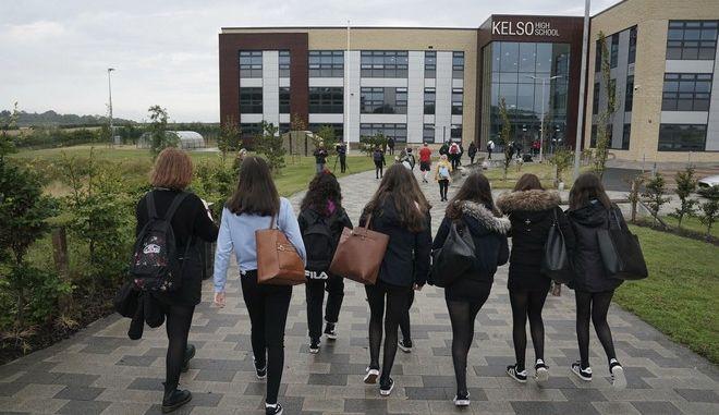 Μαθητές σε σχολείο της Σκωτίας