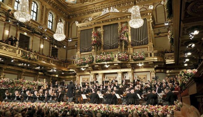 Παλαιότερη συναυλία στη Βιέννη.