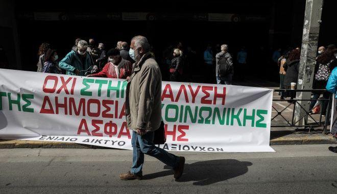 ΣΥΡΙΖΑ για ασφαλιστικό: Σε golden boys τα λεφτά των συνταξιούχων