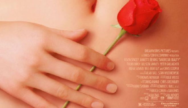 American Beauty: Σε ποια γνωστή ηθοποιό ανήκει το χέρι της αφίσας της ταινίας;