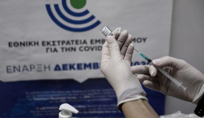 Εμβολιασμοί, φωτογραφία αρχείου