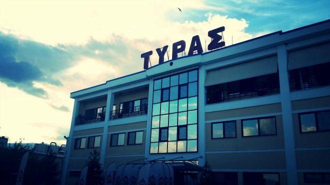 Από την AVIN στην ΦΑΓΕ: 12 'μυστικά' πίσω από επωνυμίες ελληνικών εταιρειών