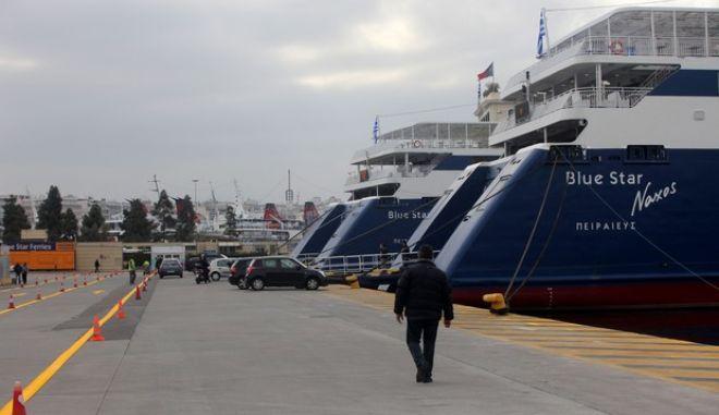 Κλιμάκωση των κινητοποιήσεών τους αποφάσισαν οι ναυτεργάτες, με νεα απεργία η οποία θα κρατήσει δεμένα τα πλοία στα λιμάνια έως το πρωί της Παρασκευής 8 Φεβρουαρίου 2013. EUROKINISSI/ΚΩΣΤΑΣ ΚΑΤΩΜΕΡΗΣ)