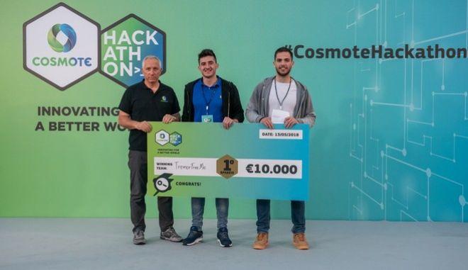 Οι νικητές του Cosmote Hackathlon