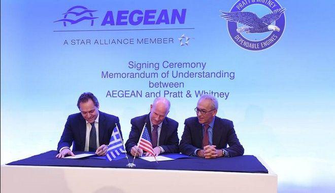 Προσύμφωνο Aegean με την Pratt & Whitney για εξοπλισμό των νέων αεροσκαφών Airbus Α320neo με κινητήρες GTF