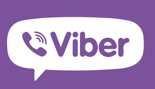 Τελικά η Ρωσία αποφάσισε να μην μπλοκάρει το Viber