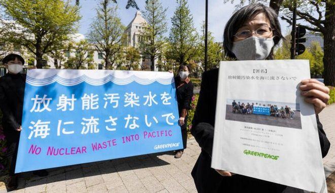 Πάνω από 183.000 υπογραφές από Ιαπωνία και Νότιο Κορέα ενάντια στην απόφαση της κυβέρνησης να ρίξει μολυσμένο νερό στον Ειρηνικό