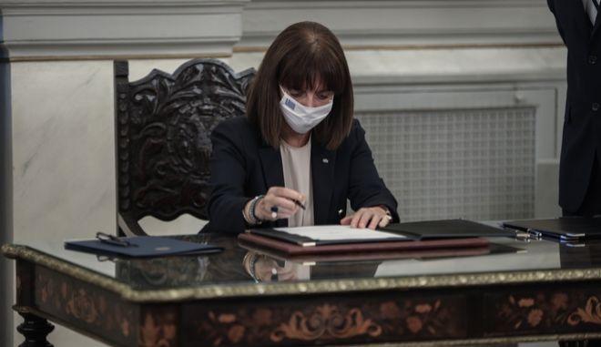 Η Πρόεδρος της Δημοκρατίας Κατερίνα Σακελλαροπούλου.