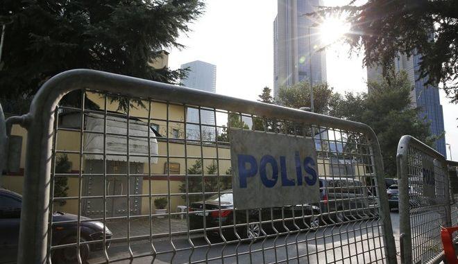 Το προξενείο της Σ. Αραβίας στην Κωνσταντινούπολη όπου δολοφονήθηκε ο Τζαμάλ Κασόγκι
