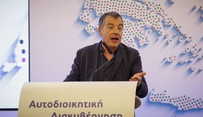 Πρώτο κοινό συνέδριο της Ένωσης Περιφερειών Ελλάδας (ΕΝΠΕ) και της Κεντρικής Ένωσης Δήμων Ελλάδας