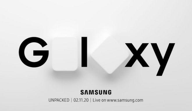 Η Google ετοιμάζει έκπληξη για τα Samsung Galaxy S20 και Galaxy Z Flip