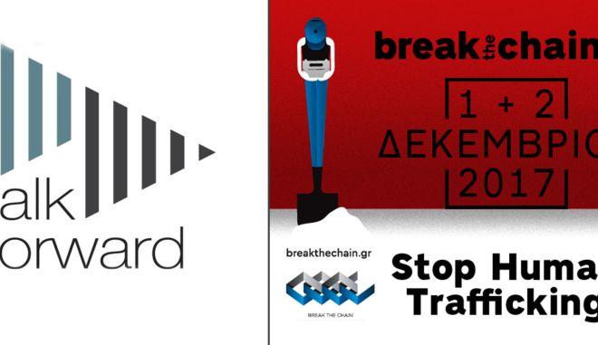 Talk Forward - To εργασιακό Τrafficking