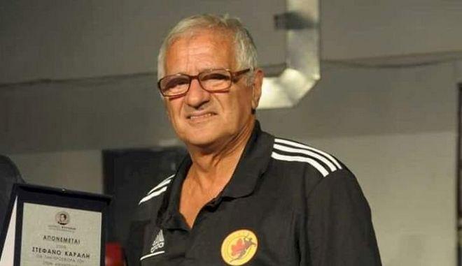Πέθανε ο Στέφανος Καραλής, πρωτεργάτης του ελληνικού χάντμπολ