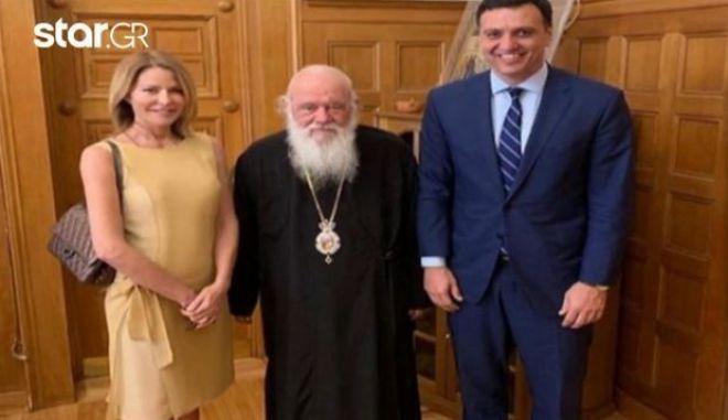 Βασίλης Κικίλιας - Τζένη Μπαλατσινού πήραν την ευχή του Αρχιεπισκόπου Ιερώνυμου
