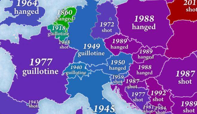 Η θανατική ποινή στην Ευρώπη: Πού συνεχίζεται ακόμη - Πότε έγινε η τελευταία εκτέλεση στην Ελλάδα