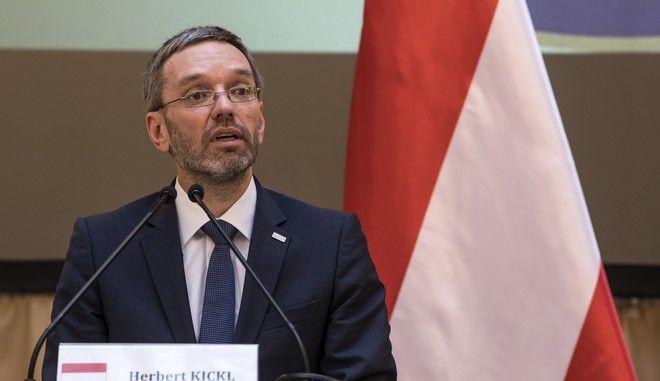 Ο Αυστριακός υπουργός Εσωτερικών Χέρμπερτ Κικλ