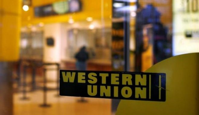 Στην Κούβα επεκτείνεται η Western Union