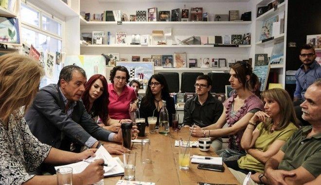 Συνάντηση του Σταύρου Θεοδωράκη με μέλη της ΛΟΑΤΚΙ κοινότητας