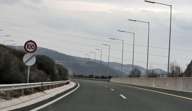 Στιγμιότυπο από αυτοκινητόδρομο
